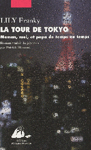 la-tour-de-tokyo-lily-franky