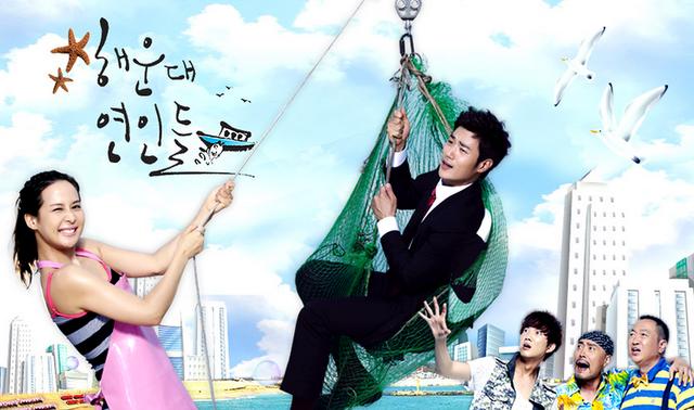 haeundae-lovers