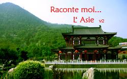 asie2